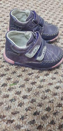 Buty półbuty skórzane noster 22