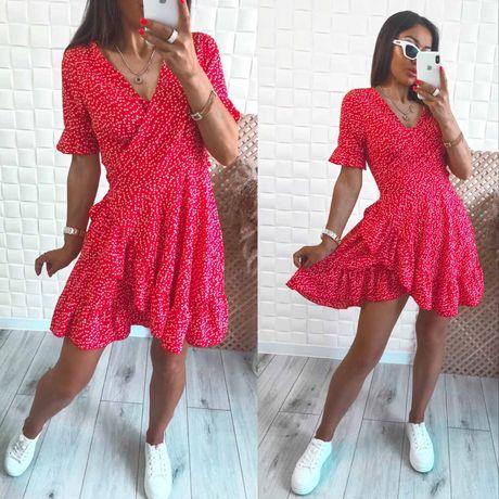Платье летнее «Горошек»