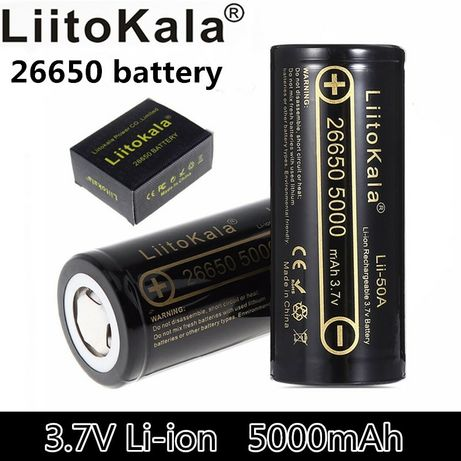 Высокотоковый Аккумулятор LiitoKala 26650 5000mah 50A 3.7v литокала