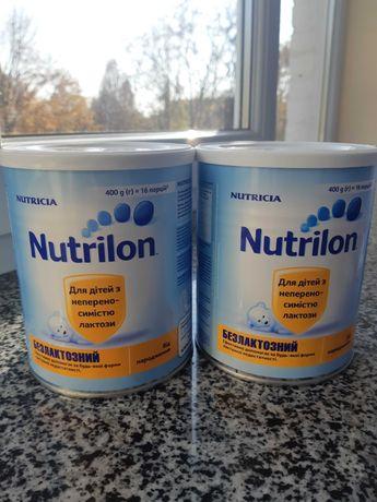 nutrilon безлактозний