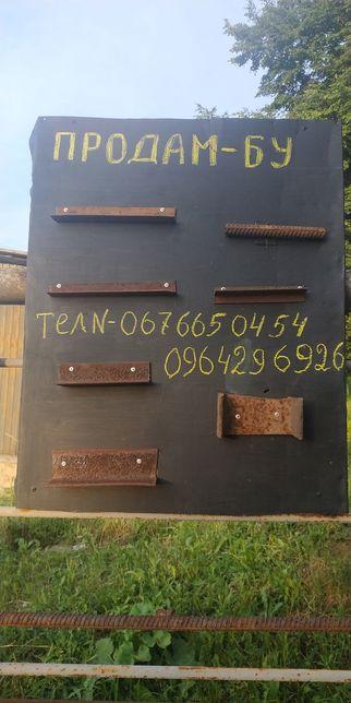 Уголки,метал,швеллеры бу