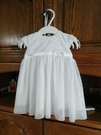 Piękna sukienka do chrztu