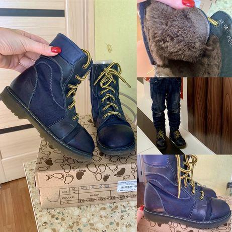 Полностью натуральные зимние ортопедические ботинки на мальчика