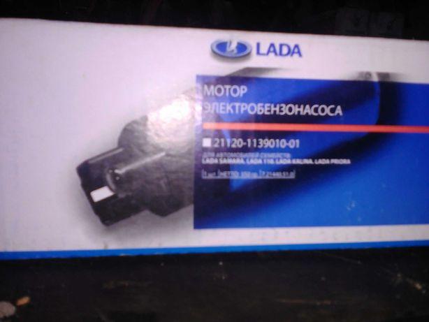Насос паливний ВАЗ 2110-12 інж.
