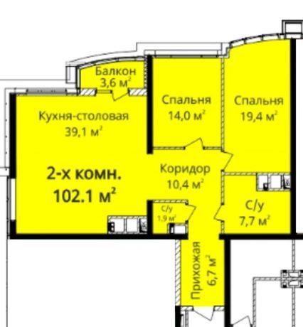 """Продам СВОЮ 2-х комнатную квартиру ЖК """"4 сезона"""", кладовки и паркинг"""
