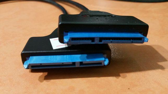 Кабель - Адаптер SATA - USB 3.0