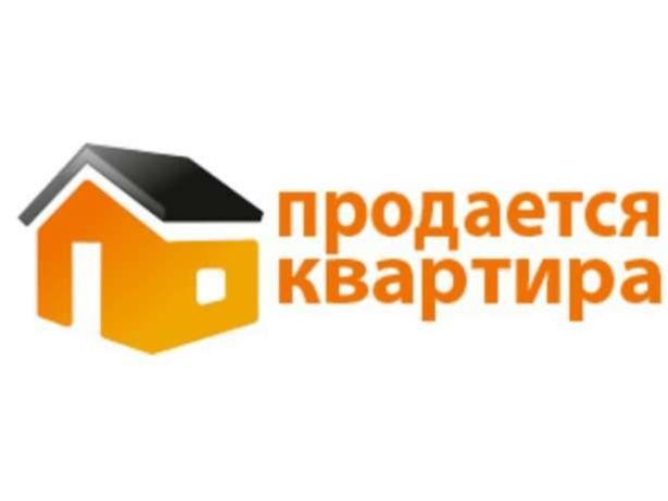 Продается 3х комнатная квартира в центре ПГТ Очеретино . Украина.