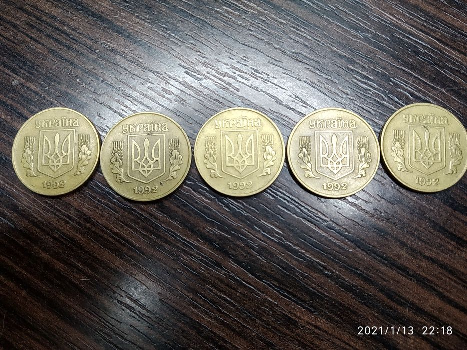 50коп. 6 штук 100грн Мариуполь - изображение 1
