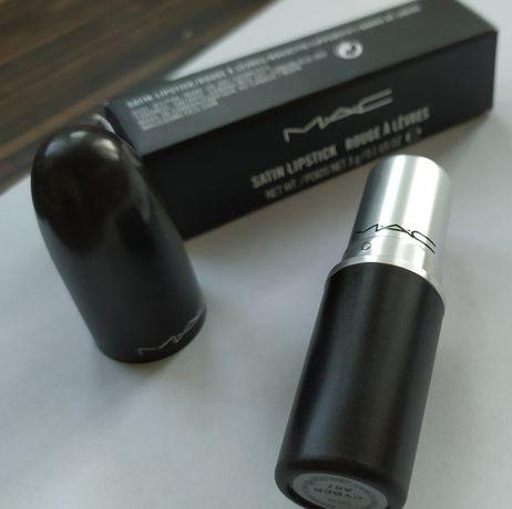 Pomadka szminka MAC CYBER