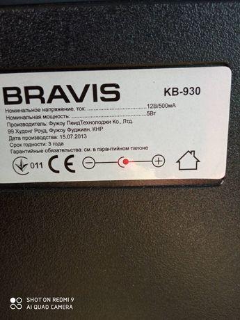 Синтезатор Bravis KB-930 (нерабочий)