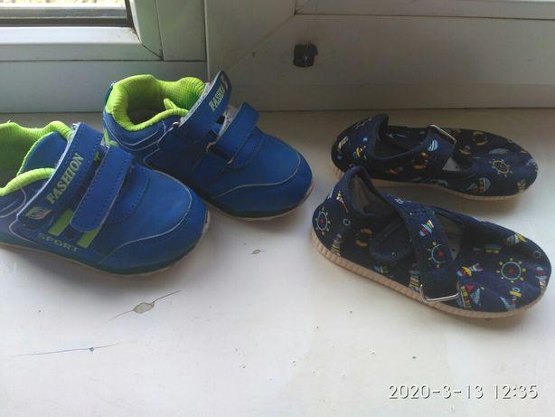 Срочно продам кросовки и тапочки
