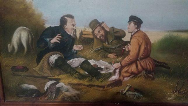 "Картина ""Охотники на привале"""