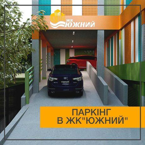 Продам паркоместо для авто в наземном паркинге ЖК Южный ж/м Победа-6