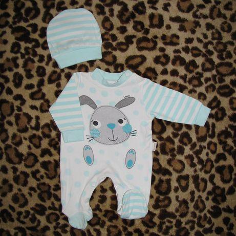 Детский комплект человечек и шапка на новорожденного, Leylek, Турция