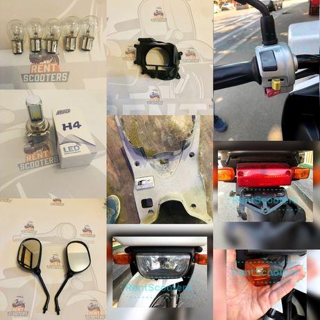 Разборка запчасти расходники комплектующие детали  Yamaha Gear