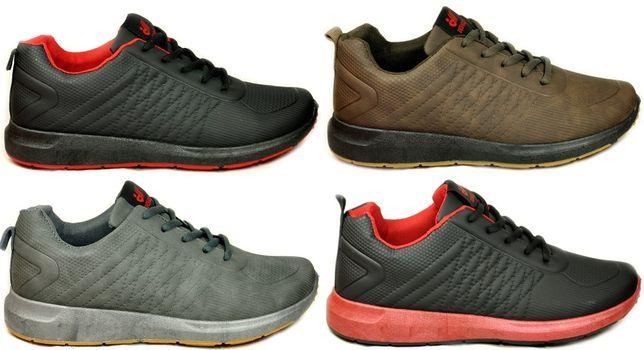 Sportowe CODZIENNE Adidasy 4 kolory wysyłka ze Skierniewic HIT r.41-46