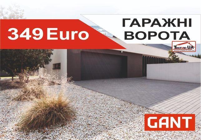 Акція! Гаражні (гаражные) ворота GANT (Чехія) 2067х1806! Самбір