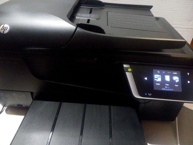Drukarka Officejet 6700 Premium
