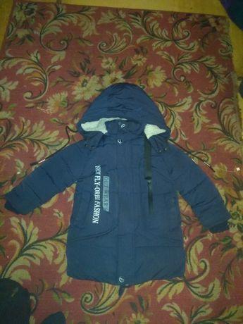 Курточка зимова на хлопчика