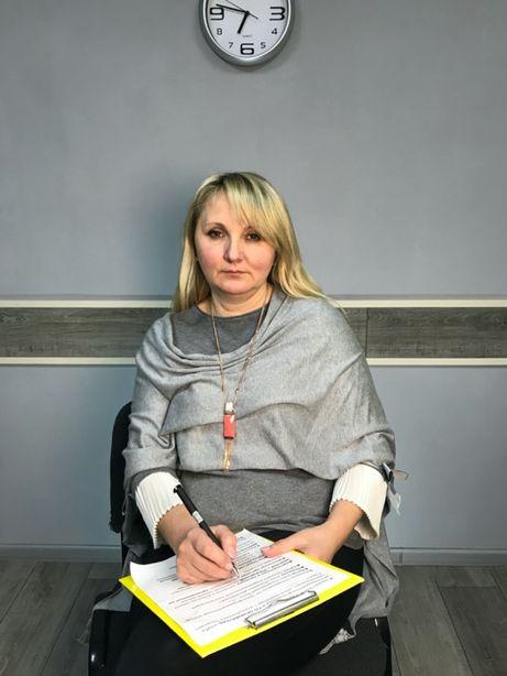 Психолог Николаев консультации очные и онлайн