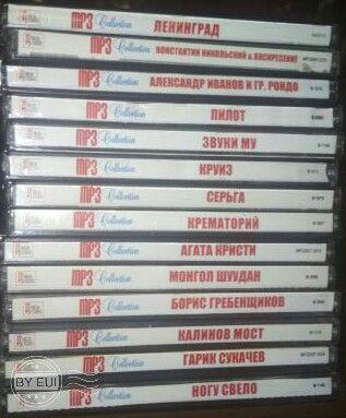 Коллекция МР3 дисков Русский рок 14 штук+Гражданская оборона в подарок