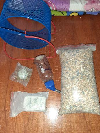Колесо,корм,поїлка,мінерал,глина для джунгариків,сирійських хомяків