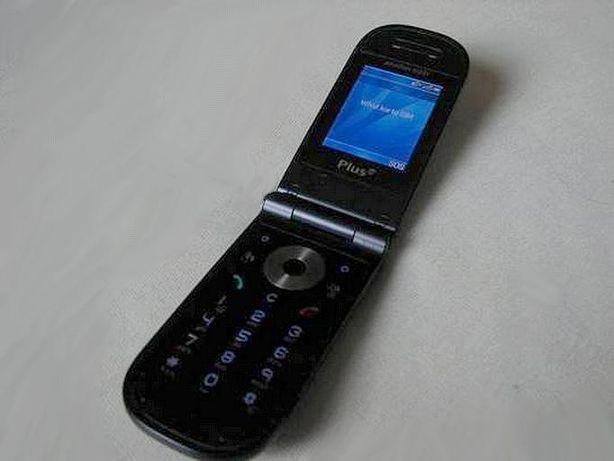 Huawei U5700 fold plusfon HBU570, klapka, stan db, bateria, bez ład.