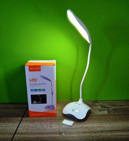 Small Sun Лампа настільна акумуляторна світлодіодна нічник