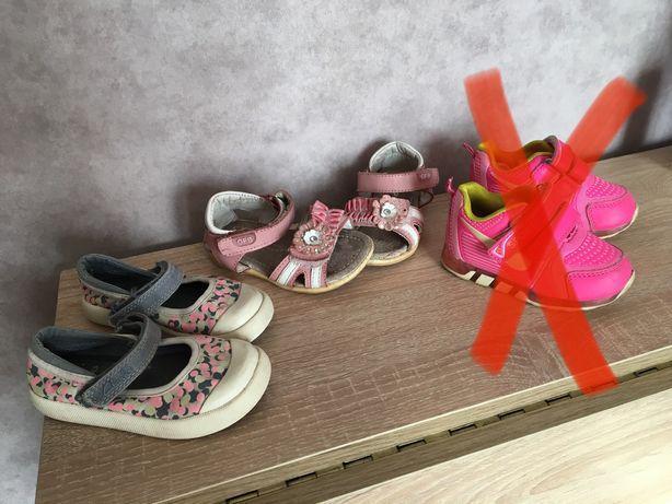 Недорого взуття ( кросівки, босоніжки, кеди)