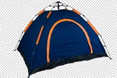 Палатка автоматическая лёгкая 3-х местная d&t Best 1 рыбалка охота