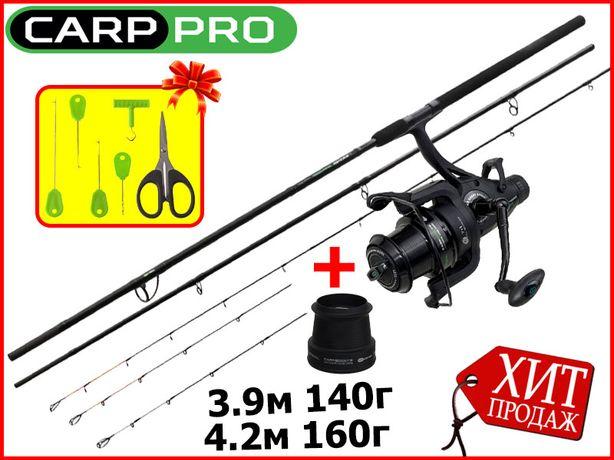 Фидерный набор Удилище CarpPro 3.9m 4.2m 140-160g+Катушка CarpPro 7000