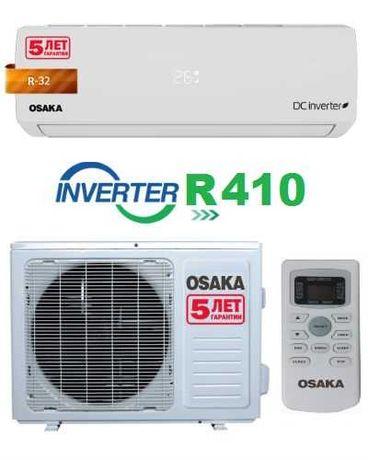 В наличии. Кондиционер на 40м² OSAKA STV-12HH Inverter. Продажа.Монтаж