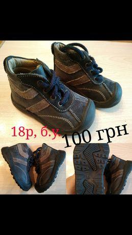 Ботінки, ботинки, взуття, обувь
