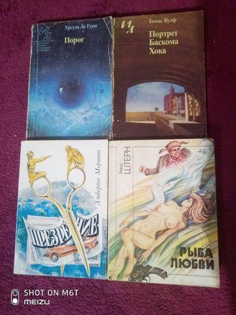 Книжки різних жанрів, книги