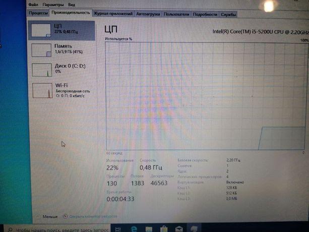 Ноутбук Dell Inspiron 15 3543
