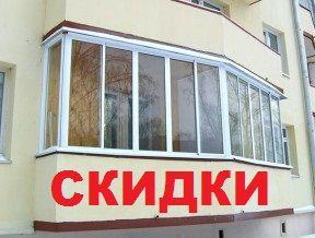 ОКНА БАЛКОНЫ РОЛЛЕТЫ ДВЕРИ, Стеклопакеты, ВОРОТА, Жалюзи (Енакиево)