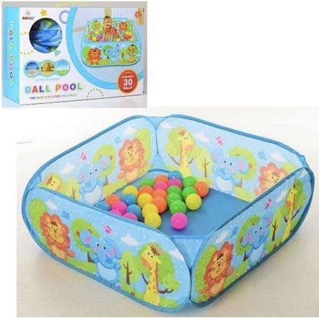 Манеж детский мягкий с шариками 30шт, манежик
