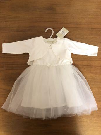 плаття + подарунок
