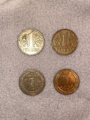 Монеты 1 гривня 2001 год