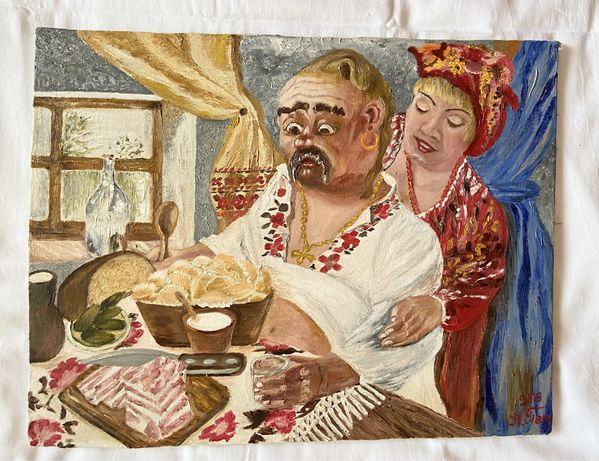 Картина «у Кумы в гостях гуляем»