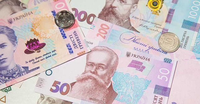 Деньги в долг. Займ без предоплат, без залога. По всей Украине.
