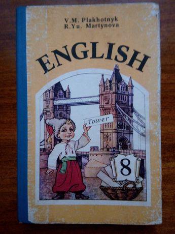 Английский English, 8 класс, Плахотник