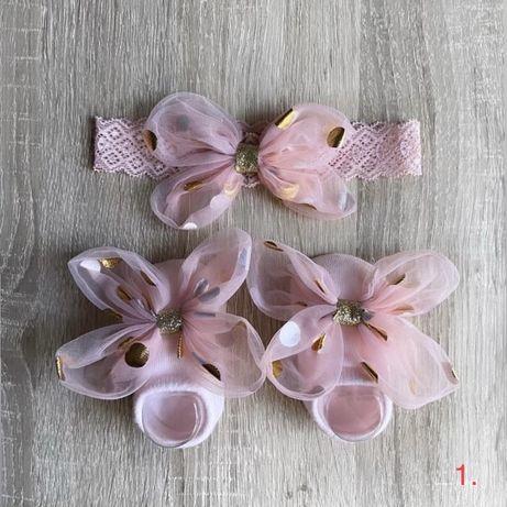 Детские носочки-пинетки и повязки на голову