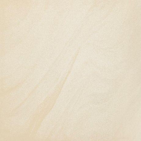 Gres Paradyż Arkesia Bianco Poler, 59,8 x 59,8 cm, Gat. I, 2 szt.