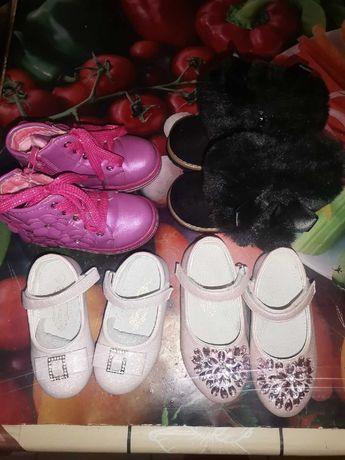 Продам обувь 22 и 25 размер