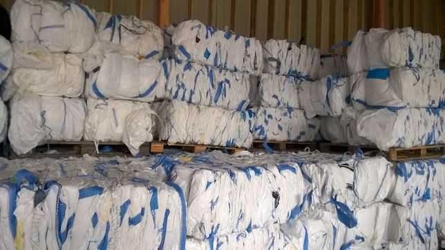 Big Bagi Worki używane / różne wymiary / 90x90x100 cm