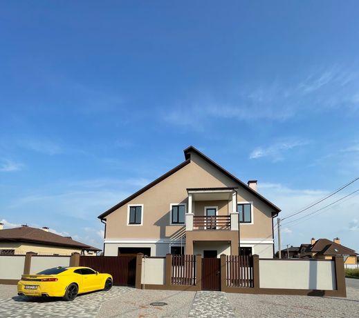 Продам дом пгт Слобожанское с бассейном