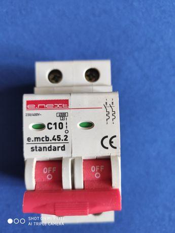 Продам автоматический выключатель (тумблер)в распред.коробку