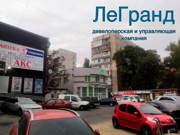 Магазин Ільфа та Петрова