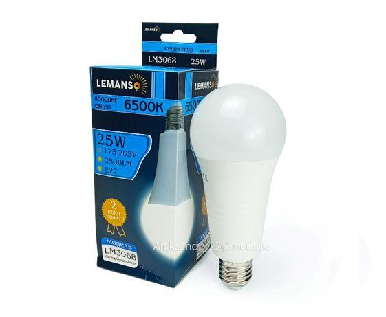 Светодиодная лампочка Lemanso 25W 6500K Лампа для фото